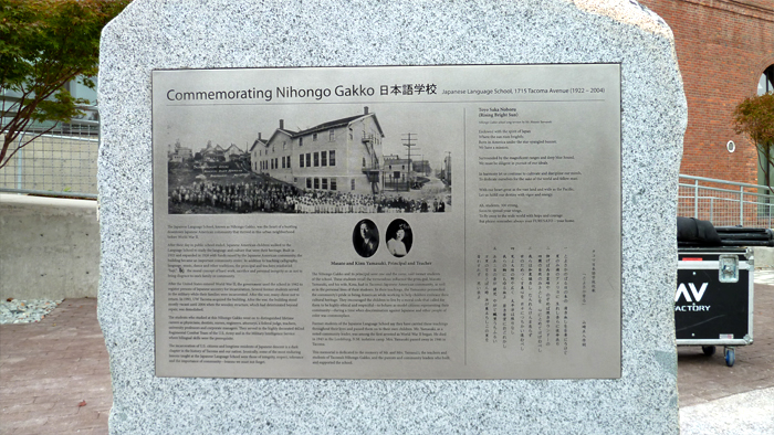 Nakano Associates Japanese Language School Memorial Dedication